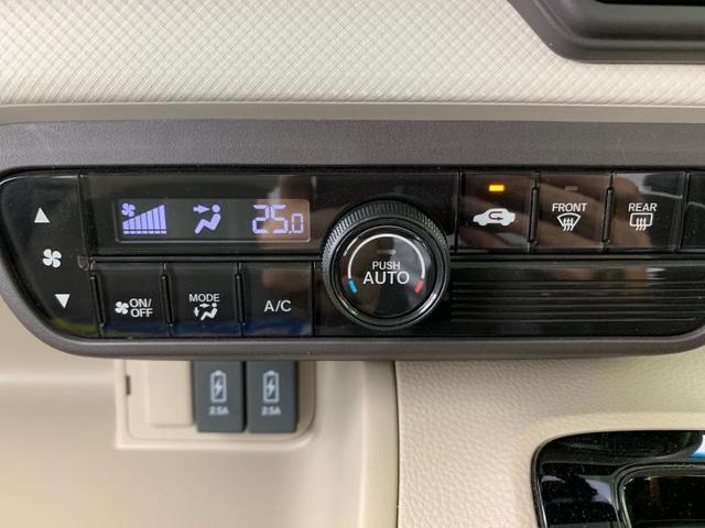G・Lホンダセンシング 社外 9インチ メモリーナビ/電動スライドドア/ヘッドランプ LED/ETC/EBD付ABS/横滑り防止装置/アイドリングストップ/TV/エアバッグ 運転席/エアバッグ 助手席/パワーウインドウ(11枚目)