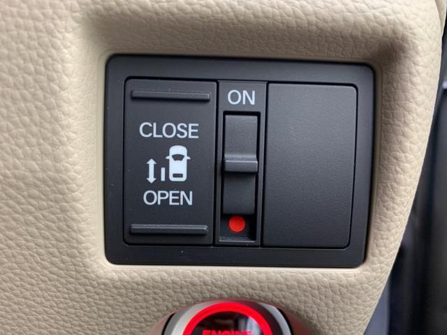 G・Lホンダセンシング 社外 9インチ メモリーナビ/電動スライドドア/ヘッドランプ LED/ETC/EBD付ABS/横滑り防止装置/アイドリングストップ/TV/エアバッグ 運転席/エアバッグ 助手席/パワーウインドウ(14枚目)