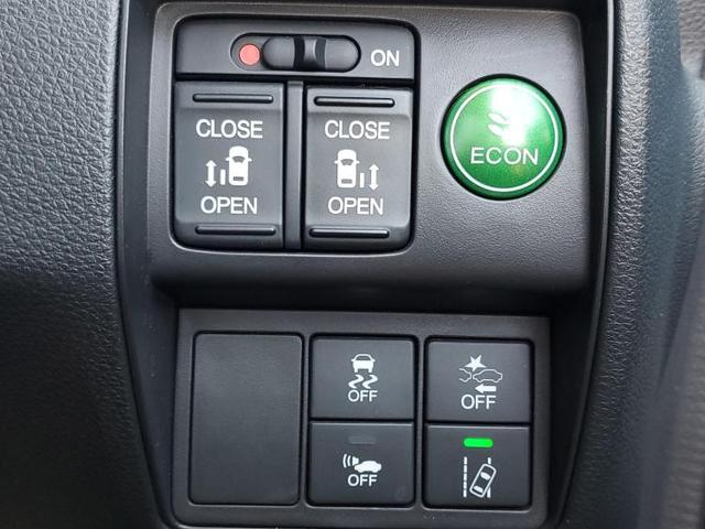 HVアブソルートHセンシングアドバンスドP 純正 7インチ HDDナビ/両側電動スライドドア/シート ハーフレザー/車線逸脱防止支援システム/パーキングアシスト 自動操舵/パーキングアシスト バックガイド/ヘッドランプ LED/パノラマモニター(17枚目)