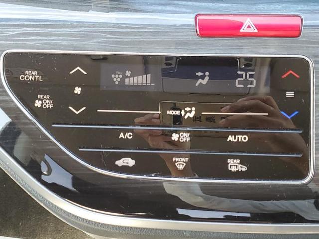 HVアブソルートHセンシングアドバンスドP 純正 7インチ HDDナビ/両側電動スライドドア/シート ハーフレザー/車線逸脱防止支援システム/パーキングアシスト 自動操舵/パーキングアシスト バックガイド/ヘッドランプ LED/パノラマモニター(18枚目)