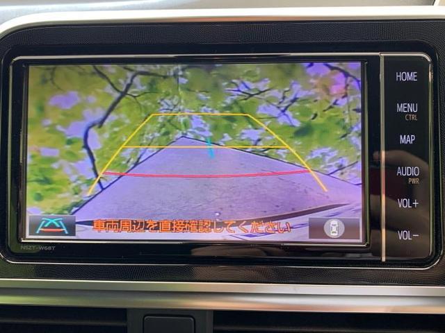 ハイブリッドファンベースG 純正 7インチ メモリーナビ/両側電動スライドドア/車線逸脱防止支援システム/ヘッドランプ HID/ETC/EBD付ABS/横滑り防止装置/アイドリングストップ/TV/エアバッグ 運転席 バックカメラ(10枚目)