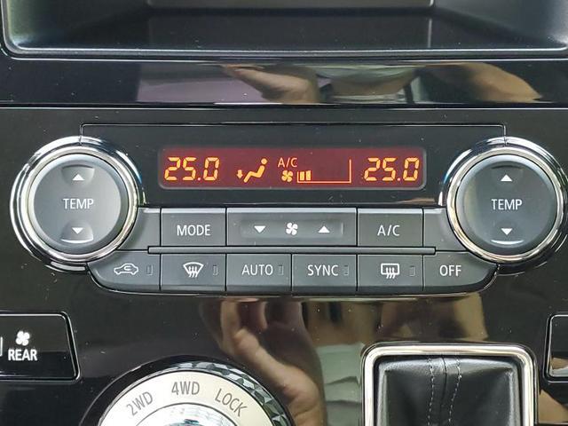 4WD P 両側電動スライドドア/車線逸脱防止支援システム/電動バックドア/ヘッドランプ LED/EBD付ABS/横滑り防止装置/アイドリングストップ/エアバッグ 運転席/エアバッグ 助手席/パワーウインドウ(18枚目)