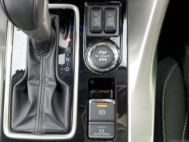 4WD G 社外 11インチ メモリーナビ/車線逸脱防止支援システム/パーキングアシスト バックガイド/ヘッドランプ LED/ETC/EBD付ABS/横滑り防止装置/アイドリングストップ LEDヘッドランプ(17枚目)