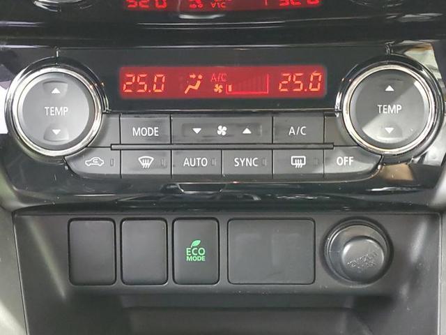4WD G 社外 11インチ メモリーナビ/車線逸脱防止支援システム/パーキングアシスト バックガイド/ヘッドランプ LED/ETC/EBD付ABS/横滑り防止装置/アイドリングストップ LEDヘッドランプ(18枚目)
