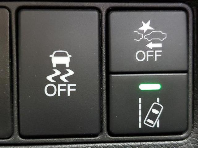 スパーダ・ホンダセンシング 社外 7インチ メモリーナビ/両側電動スライドドア/ヘッドランプ LED/ETC/EBD付ABS/横滑り防止装置/アイドリングストップ/クルーズコントロール/TV/エアバッグ 運転席 ワンオーナー(15枚目)