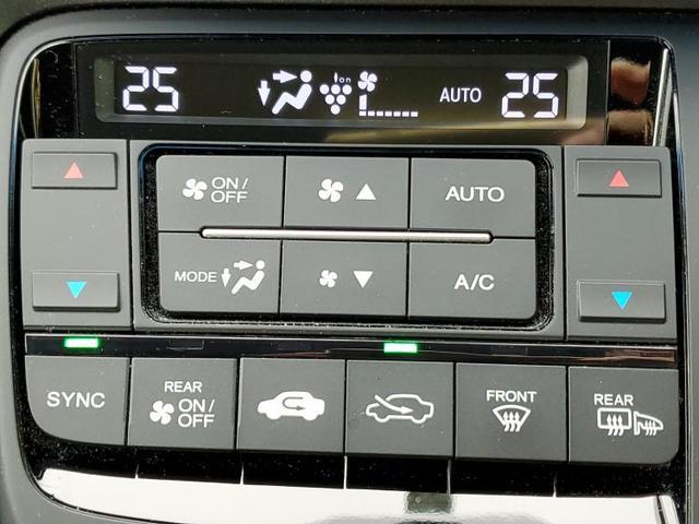 スパーダ・ホンダセンシング 社外 7インチ メモリーナビ/両側電動スライドドア/ヘッドランプ LED/ETC/EBD付ABS/横滑り防止装置/アイドリングストップ/クルーズコントロール/TV/エアバッグ 運転席 ワンオーナー(18枚目)