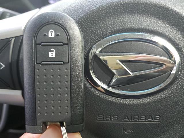 Xリミテッド2 SA3 パノラマモニター対応カメラ/LEDヘッド/フォグ/オートライト/パーキングセンサー/プッシュスタート/車線逸脱防止支援システム/ヘッドランプ LED/EBD付ABS/横滑り防止装置 LEDヘッドランプ(9枚目)