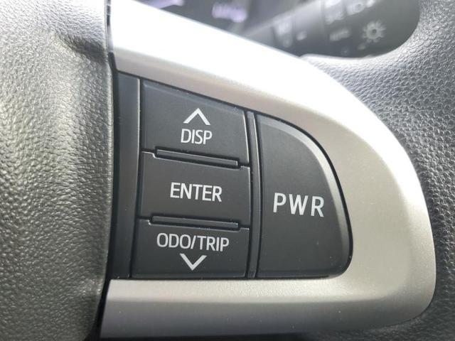 Xリミテッド2 SA3 パノラマモニター対応カメラ/LEDヘッド/フォグ/オートライト/パーキングセンサー/プッシュスタート/車線逸脱防止支援システム/ヘッドランプ LED/EBD付ABS/横滑り防止装置 LEDヘッドランプ(10枚目)