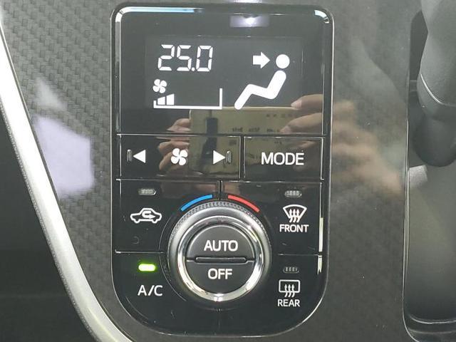 Xリミテッド2 SA3 パノラマモニター対応カメラ/LEDヘッド/フォグ/オートライト/パーキングセンサー/プッシュスタート/車線逸脱防止支援システム/ヘッドランプ LED/EBD付ABS/横滑り防止装置 LEDヘッドランプ(15枚目)