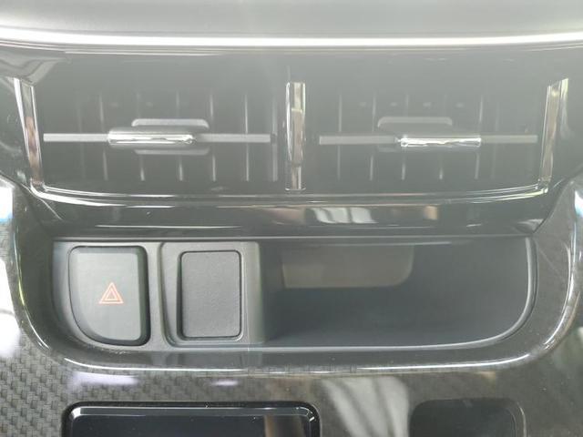 Xリミテッド2 SA3 パノラマモニター対応カメラ/LEDヘッド/フォグ/オートライト/パーキングセンサー/プッシュスタート/車線逸脱防止支援システム/ヘッドランプ LED/EBD付ABS/横滑り防止装置 LEDヘッドランプ(18枚目)