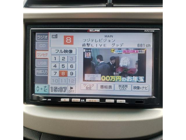 スマートセレクション 2DINナビ&地デジTV 社外15AW キセノン クルコン(53枚目)