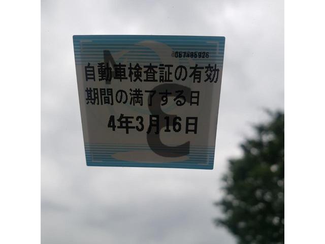 スマートセレクション 2DINナビ&地デジTV 社外15AW キセノン クルコン(61枚目)