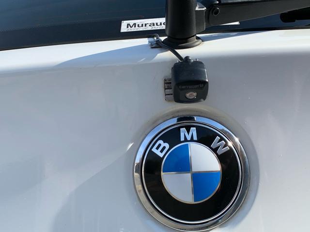 「BMW」「BMW」「コンパクトカー」「埼玉県」の中古車35