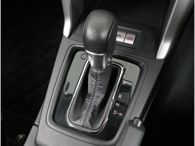 「スバル」「フォレスター」「SUV・クロカン」「群馬県」の中古車20