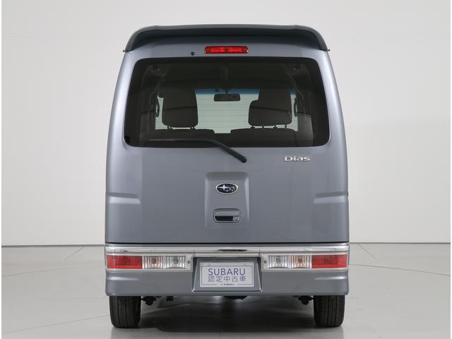 「スバル」「ディアスワゴン」「コンパクトカー」「群馬県」の中古車5