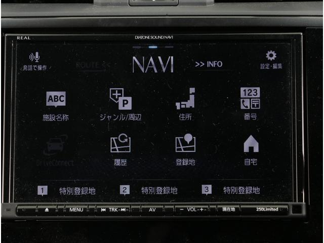 「スバル」「WRX STI」「セダン」「群馬県」の中古車16