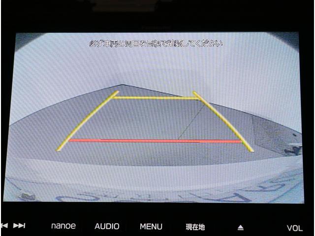 2.0i-L EyeSight ナビ Bカメラ ETC(9枚目)