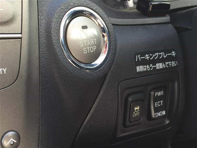 「レクサス」「IS」「セダン」「愛媛県」の中古車12