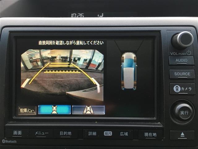 「ホンダ」「ステップワゴンスパーダ」「ミニバン・ワンボックス」「愛媛県」の中古車5