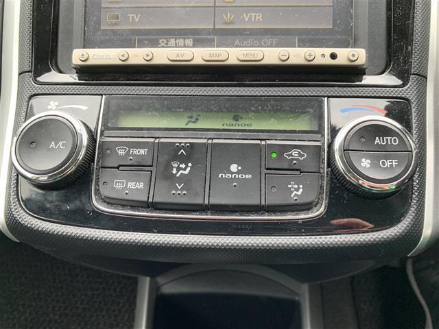 「トヨタ」「カローラフィールダー」「ステーションワゴン」「愛媛県」の中古車11