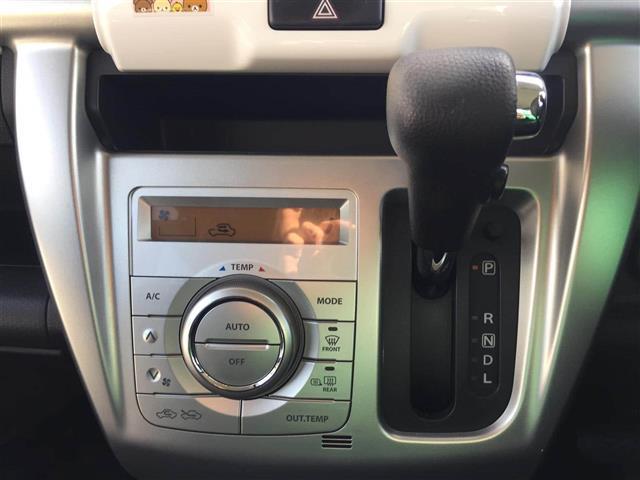 「スズキ」「ハスラー」「コンパクトカー」「愛媛県」の中古車17