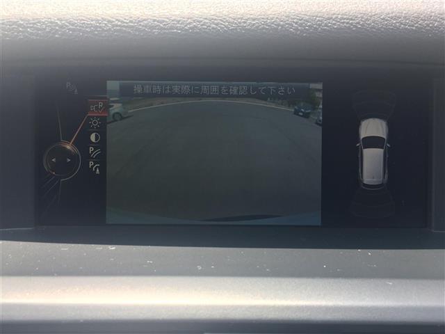 xDrive 20i Mスポーツ 純正メーカーナビ 本革シート 全方位カメラ(6枚目)