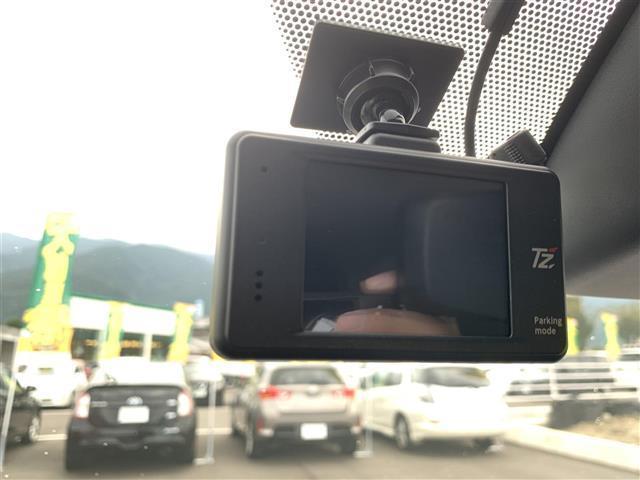 G Zパッケージ 衝突軽減システム 純正SDナビ レーダークルーズコントロール バックカメラ フルセグ 本革シート ETC モデリスタエアロ パワーバックドア ステアリングヒーター シートヒーター パワーシート(6枚目)