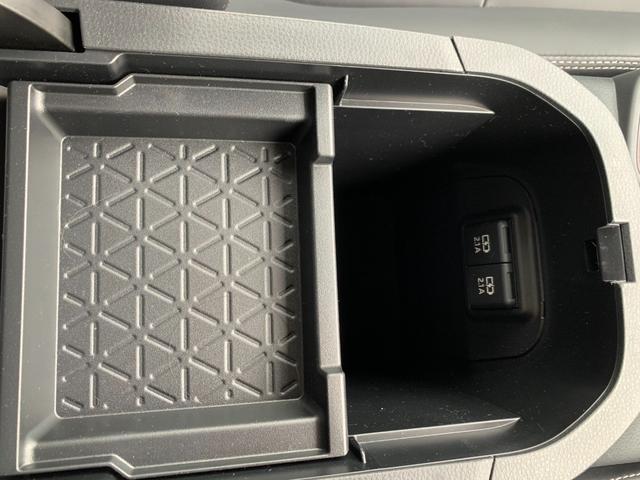 G Zパッケージ 衝突軽減システム 純正SDナビ レーダークルーズコントロール バックカメラ フルセグ 本革シート ETC モデリスタエアロ パワーバックドア ステアリングヒーター シートヒーター パワーシート(22枚目)