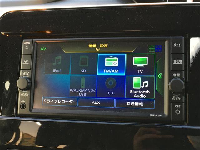 e-パワー ハイウェイスターV 純正SDナビ BT/CD/SD/USB 全方位モニター 衝突軽減ブレーキ プロパイロット パーキングアシスト フロント/バックソナー 両側パワースライド ドライブレコーダー 純正15インチAW(4枚目)