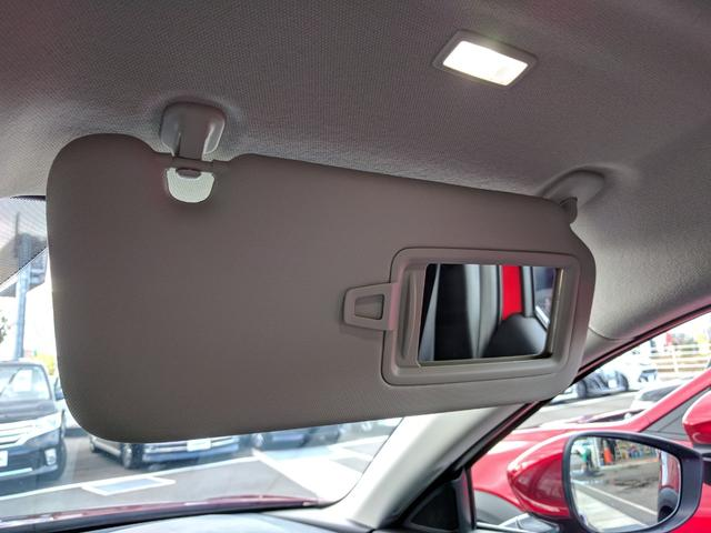 20S プロアクティブ ツーリングセレクション 4WD マツダコネクトナビ 地デジ/DVD/Bluetooth 全方位モニター レーダークルーズコントロール 衝突軽減ブレーキ パワーバックドア D席パワーシート 両席シートヒーター コーナーセンサー(25枚目)