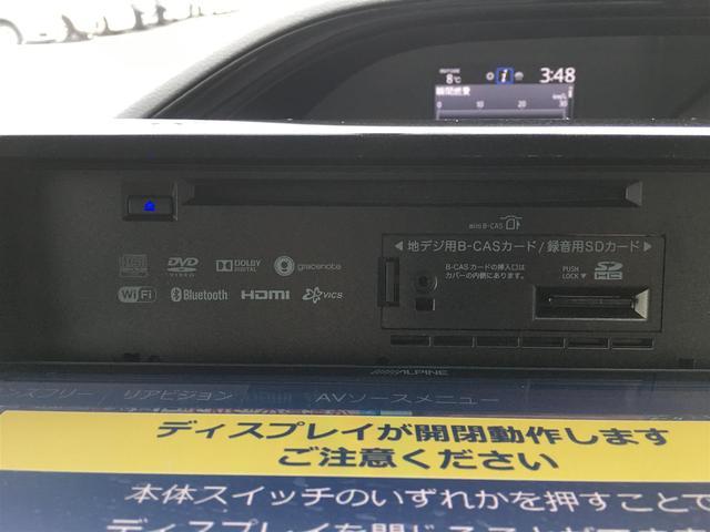 Gi ALPINE10型ナビ/12.8型フリップダウンモニターTV/CD/DVD/BT/Bカメ/両側パワ/クルコン/本革/シートヒーター/コーナーセンサ/LEDヘッドライト/フォグライト/純正15インチAW(23枚目)