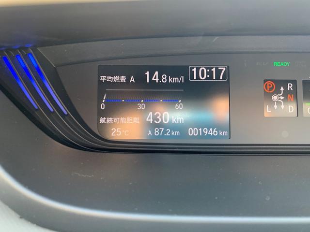 「ホンダ」「フリード」「ミニバン・ワンボックス」「神奈川県」の中古車12