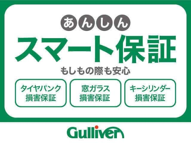 ハイウェイスター VセレクションII 衝突軽減 全方位ナビ(5枚目)