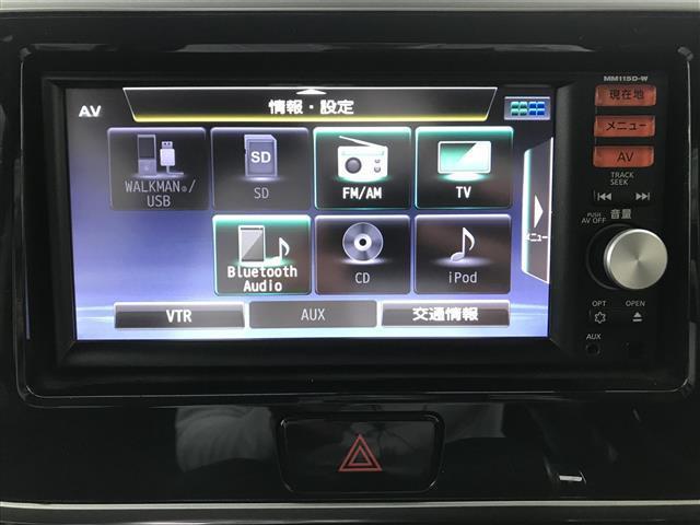 ハイウェイスターXGパッケージメモリナビフルセグ 両側電動(6枚目)