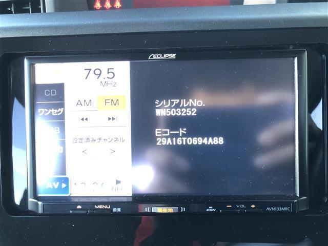 L スマートアシスト 社外SDナビ パワースライドドア 衝突軽減 前席シートヒーター アイドリングストップ スマートキー ETC クリアランスソナー オートハイビーム 寒冷地仕様(2枚目)