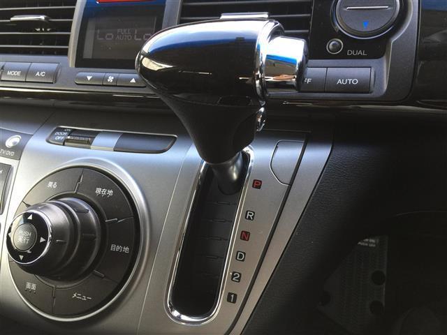 GエアロHDDナビスペシャルパッケージ 純正HDDナビ 地デジチューナー バックカメラ 両側パワースライドドア HIDヘッドライト オートライト リモコンキー ステアリングリモコン ETC 純正17インチアルミ 電動格納ミラー フロアマット(11枚目)