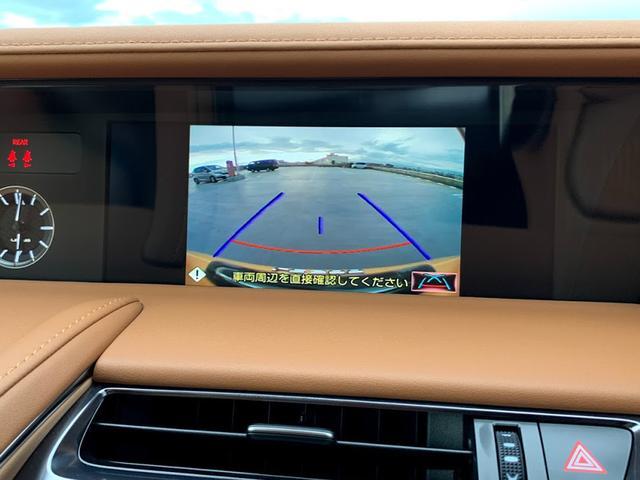 「レクサス」「LC」「クーペ」「埼玉県」の中古車20