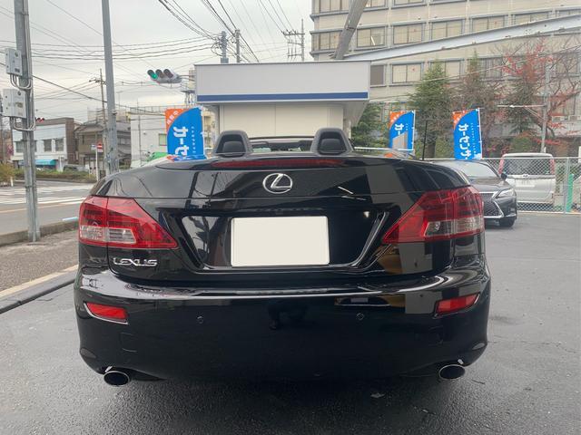 「レクサス」「IS」「オープンカー」「埼玉県」の中古車3