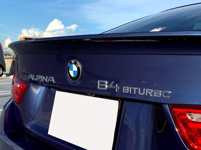 「BMWアルピナ」「B4」「クーペ」「埼玉県」の中古車28