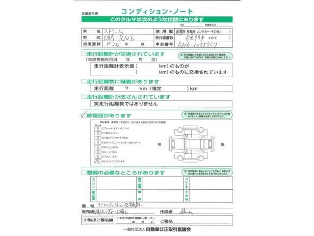 RSZ 純正HDDナビ ETC Rカメラ ワンオーナー(4枚目)