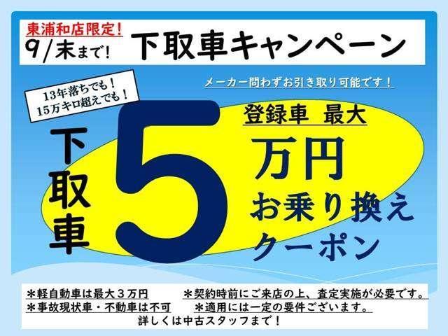G・L 純正メモリーナビ Bluetooth ETC Rカメラ(5枚目)