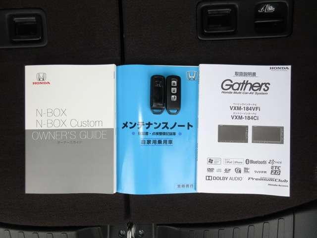 G・L 純正メモリーナビ Bluetooth ETC Rカメラ(19枚目)