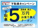 RSZ 純正HDDナビ ETC Rカメラ ワンオーナー(5枚目)