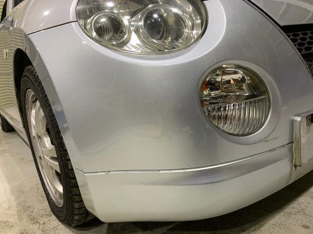 「ダイハツ」「コペン」「オープンカー」「千葉県」の中古車35