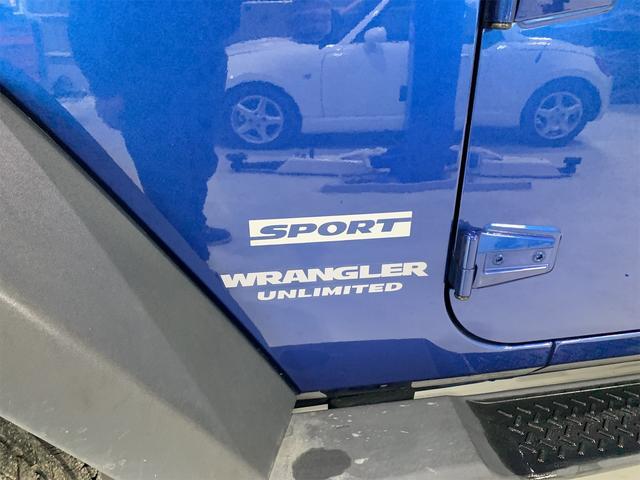 「その他」「ジープラングラーアンリミテッド」「SUV・クロカン」「千葉県」の中古車8