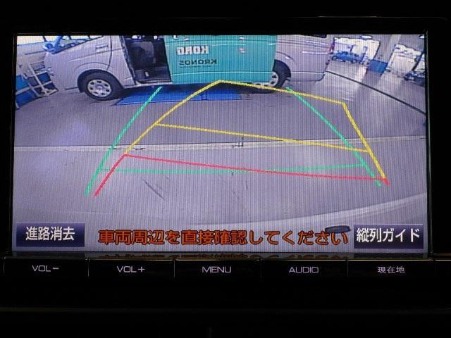 「トヨタ」「ヴォクシー」「ミニバン・ワンボックス」「東京都」の中古車8
