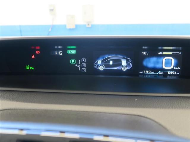 S フルセグ メモリーナビ バックカメラ ドラレコ 衝突被害軽減システム ETC LEDヘッドランプ DVD再生 ミュージックプレイヤー接続可 記録簿 安全装備 オートクルーズコントロール ナビ&TV(7枚目)