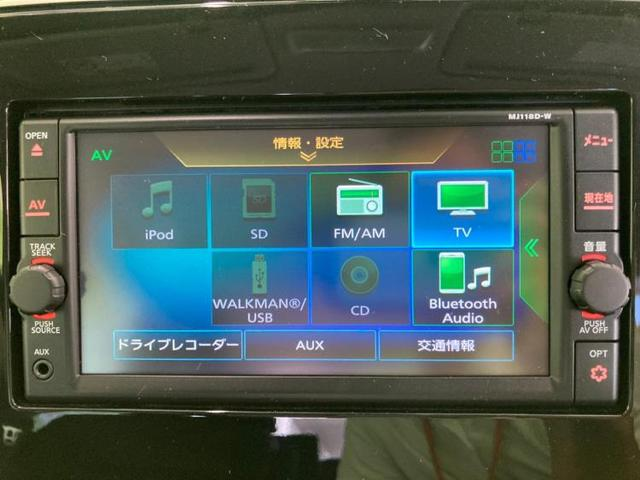 ハイウェイスター VセレクションII 全周囲カメラ ドラレコ(9枚目)