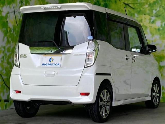 「三菱」「eKスペースカスタム」「コンパクトカー」「福岡県」の中古車3