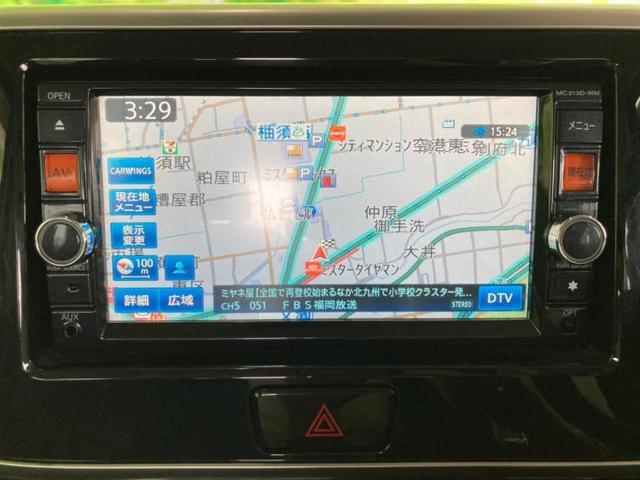 「三菱」「eKスペースカスタム」「コンパクトカー」「福岡県」の中古車9